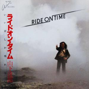 ◆引き続きワンオーナー美品◆巻き帯付きLP◆山下達郎「ライド・オン・タイム(Ride On Time)」 Air Records RAL-8501