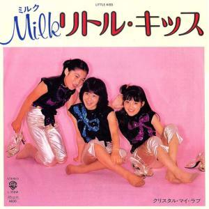 ◆EP◆ミルク(荻野目洋子 大森絹子)「リトルキッス」Warner Bros. L-358W
