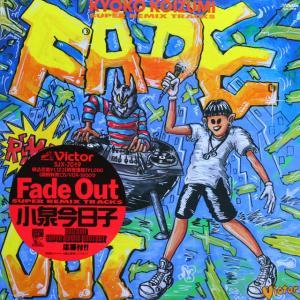 ◆12inchシングル・レコード◆小泉今日子「Fade Out Super Remix Tracks 近田春夫」Victor SJX-7019