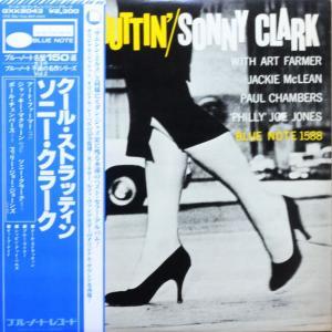 ◆キング盤巾広帯付きブルーノート◆Sonny Clark「Cool Struttin'」1978 Stereo  Blue Note GXK 8043