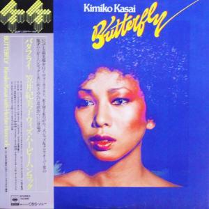 ◆帯付きLP◆笠井紀美子 With Herbie Hancock「バタフライ Butterfly」CBS/Sony 25AP 1350