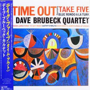 ◆帯/シュリンク付きLP◆The Dave Brubeck Quartet「Time Out」CBS/Sony 20AP 1459