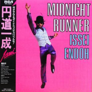 ◆ワンオーナー極美品/帯付きLP◆円道一成「Midnight Runner」RCA RHL-8801 和モノ R&B ブギー ファンク