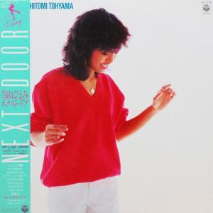 ◆ワンオーナー極美品/帯付きオリジナル盤LP◆当山ひとみ「Next Door」1983 Columbia AF-7178