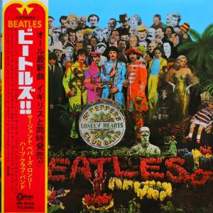 ◆赤盤◆初回東芝音楽工業オデオン盤/補充票帯付きLP◆ビートルズ The Beatles「Sgt. Pepper's…」Odeon OP-8163