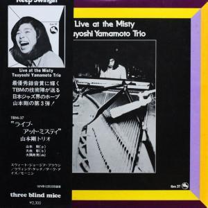 ◆帯付きLP/東芝TBMオリジナル盤◆山本剛トリオ「Live At The Misty」Three Blind Mice TBM-37 大由彰 森山浩二 大隅寿男