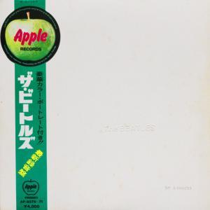 ◆赤盤◆No.4桁8千番台◆丸帯補充票付2LP/曲目カード/ポートレート4枚/ポスター付完品◆ビートルズ「The Beatles」Apple AP-8570-1