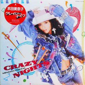 ◆12inchi&LP◆本田美奈子「Crazy Nights」ななきさとえ「パンドラの呪文」Gwinko「SWEET HEART REMIX」Nana「Féerique」