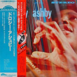 ◆日本盤タイアップ帯付きLP◆ドロシー・アシュビー「Dorothy Ashby」Baybridge UPS-2243-BC ハープ・ジャズ