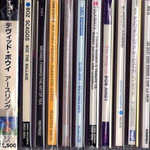 ◆洋楽ロック・ポップス、ジャズのUsed新着CDを「新入荷」コーナーに追加しましたー!