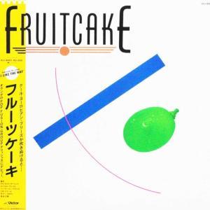 ◆フュージョン/ジャズ・ファンク帯付きLP◆フルーツケーキ「Fruitcake」Victor VIJ-6401 オランダのフュージョン・バンド