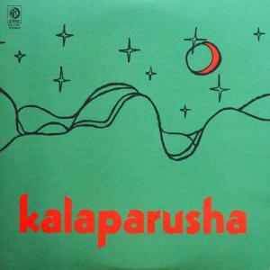 ◆'77年/フリー・ジャズLP◆カラパルーシャ「Kalaparusha」Trio PA-7167 Maurice McIntyre モーリス・マッキンタイアー、ジャック・デジョネット