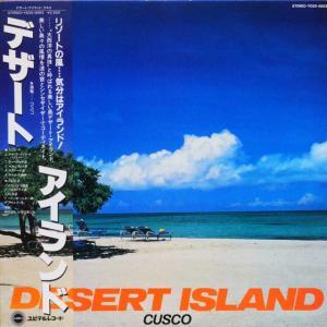 ◆'81年/アンビエント、ジャズ・ロック/帯付きLP◆クスコ Cusco「Desert Island」Yupiteru YD25-0003