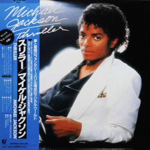 ◆'82年/The Girl Is Mine 帯付きLP◆マイケル・ジャクソン Michael Jackson「スリラー Thriller」Epic 25·3P-399 ポール・マッカートニー