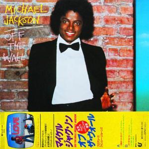 ◆'82年/ソウル/ディスコ/帯付きLP◆マイケル・ジャクソン Michael Jackson「Off The Wall」Epic 25・3P-149 クインシー・ジョーンズ
