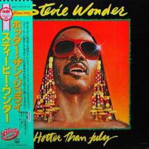 ◆'80年/ソウル/ディスコ/帯付きLP◆スティービー・ワンダー Stevie Wonder「Hotter Than July」Motown VIP-6748
