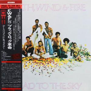 ◆アース・ウィンド・アンド・ファイアー Earth, Wind & Fire「ブラックロック革命 Head To The Sky」CBS/Sony SOPM-118