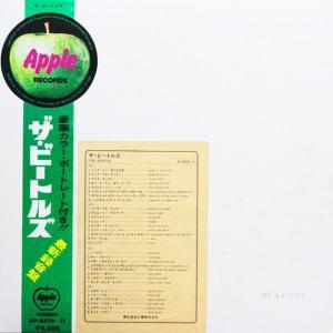◆'69年/赤盤/ポートレート4枚+ポスター+曲目カード+補充票丸帯付き2LP◆ビートルズ The Beatles「ホワイト・アルバム」Apple AP-8570~71