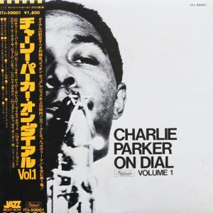 ◆ジャズ/6枚まとめてセット/全巻揃LP◆チャーリー・パーカー「Charlie Parker On Dial Volume 1~6」Spotlite ITJ-50001~6