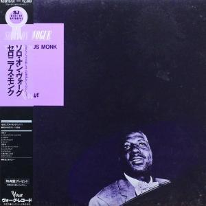 ◆'84年/ジャズ/ピアノ/帯付LP◆セロニアス・モンク Thelonious Monk「Solo On Vogue」Vogue K23P-6731