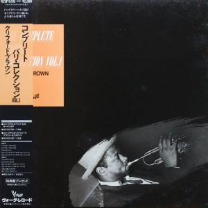 ◆'84年/4枚全巻揃帯付LP◆クリフォード・ブラウン Clifford Brown「The Complete Paris Collection Vol. 1~4」Vogue K23P 6735~8