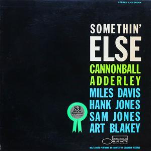 ◆ジャズ/サックス/LP◆キャノンボール・アダレイ Cannonball Adderley「Somethin' Else」Blue Note LNJ-80064 マイルス・デイヴィス