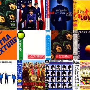◆新着Used◆SHM高音質盤/BOXセット/帯付き/新品未開封/含む日本盤&輸入盤CD◆ビートルズ、ポール・マッカートニー、ジョージ・ハリスン