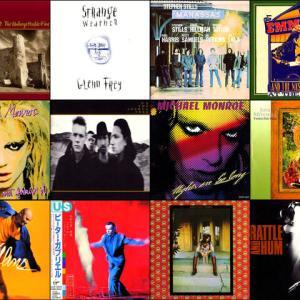 ◆Used新着CD◆マイケル・モンロー(ハノイ・ロックス)、グレン・フライ、エミルー・ハリス、U2、スティーヴン・スティルス、ジョニ・ミッチェル、ピーター・ガブリエル、など