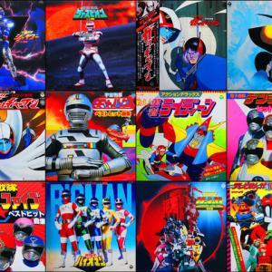 ◆Used新着LP◆スーパー戦隊、戦隊ヒーロー、アニメ、特撮、特撮ロボット、ロボット、ロボットアニメ、ヒーロー、変身ヒーロー