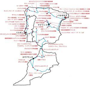 41日間で47ヶ所の世界遺産を巡ったモロッコとイベリア半島の旅 【モロッコ・スペイン・ポルトガル】旅行記計画編