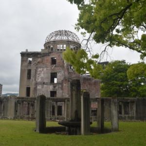原爆ドーム (広島平和祈念碑) 【日本】 日帰り難易度と行き方