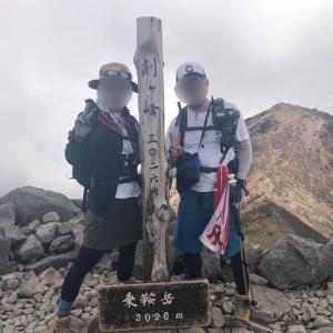 いざ乗鞍へ!②初めての3,000m峰を山の日に!(2020年8月)