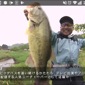 笑顔の鮎釣り