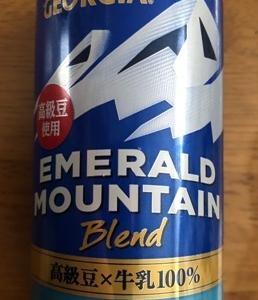 エメラルドマウンテンxガンダムのコラボ缶、5缶目!なんと、ザクレロ!?