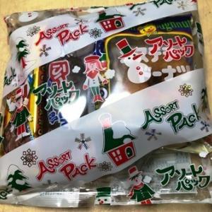 ダイソーでお菓子アソート・クリスマス!!