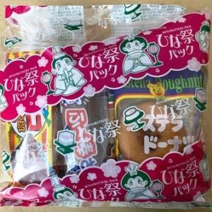 ダイソーでひな祭りの駄菓子詰め合わせ♪