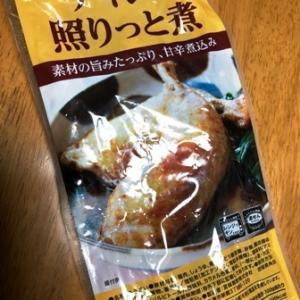 """業務スーパーの""""チキンの照りっと煮""""!箸で崩れるトロトロチキンが旨い!"""