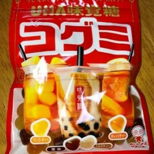 """話題のタピオカミルクティーとフルーツティーを小さなグミで味わう、UHA味覚糖の""""コグミ"""""""