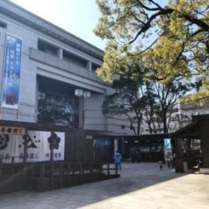 """NHK大河ドラマ""""麒麟がくる""""、光秀ゆかりの地・岐阜県で大河ドラマ館を巡る旅、まとめ"""