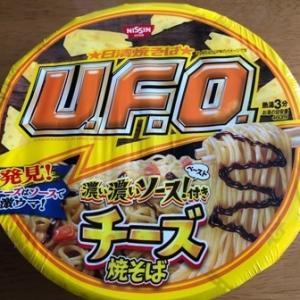"""日清やきそばUFO""""濃い濃いソースペースト付きチーズ焼そば""""を食べてみたハナシ"""