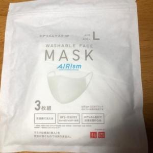 ユニクロで買ったエアリズムマスク