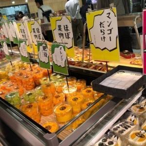 超人気スーパー「やまひこ」のスイーツが絶品です!愛知県尾張旭市