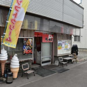 【北海道グルメ】組み合わせ自由なラーメンと巨大アイスが食べれる井上食堂レポ