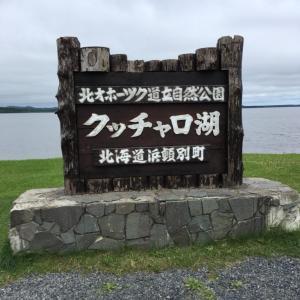 【北海道キャンプ場】クッチャロ湖畔キャンプ場レポ