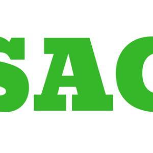 SAGに入るためにはどうしたらいいかをまとめてみた。