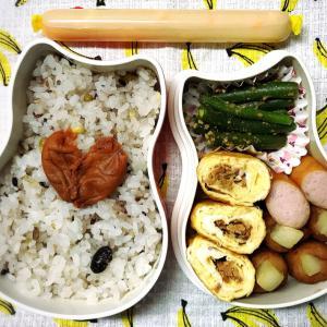 今日のお弁当〜肉巻きポテト!