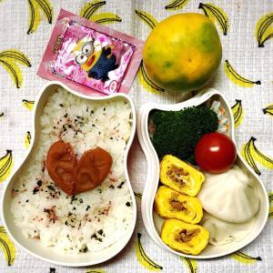今日のお弁当〜シーチキン入り卵焼きと安く買えたミニトマト!