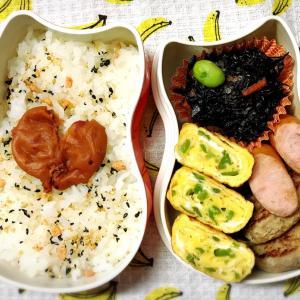 今日のお弁当〜きざみピーマン入り卵焼き!