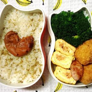 今日のお弁当〜鮭フレーク入り卵焼き