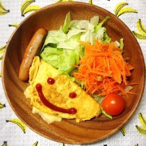 今日の朝ごはん〜チーズ入りオムレツ!